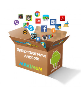 Пакет программ Android Maximum (62)