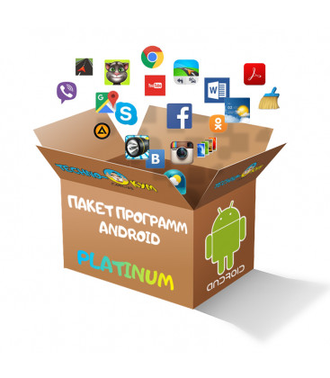 Пакет программ Android Platinum (100)