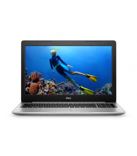 Ноутбук Dell Inspiron 5570 (55i58S2R5M-LPS) Гар. 12 мес.