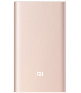 Xiaomi Mi Power Bank 10000mAh Pro gold